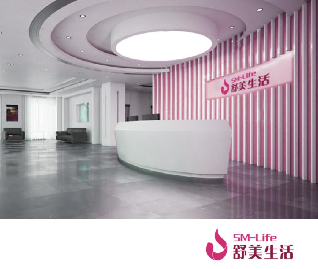 北京舒美科技有限公司